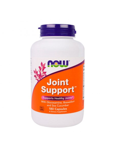 NOW Joint Support 180 капсул
