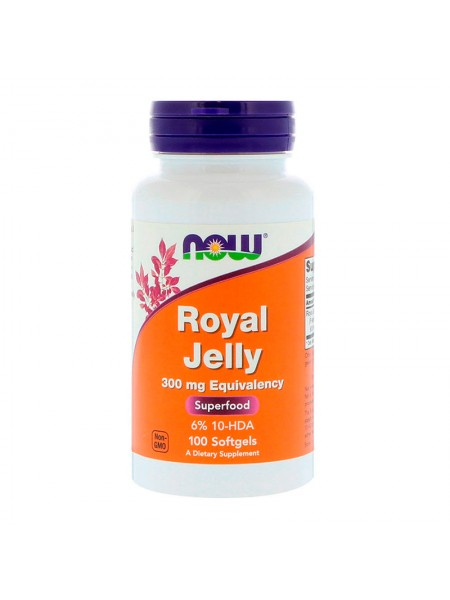 NOW Royal Jelly 100 гелевых капсул